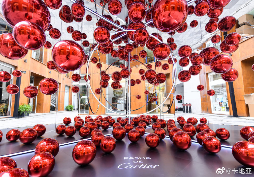 Make Your Own Path exhibition. Credit: Cartier Weibo
