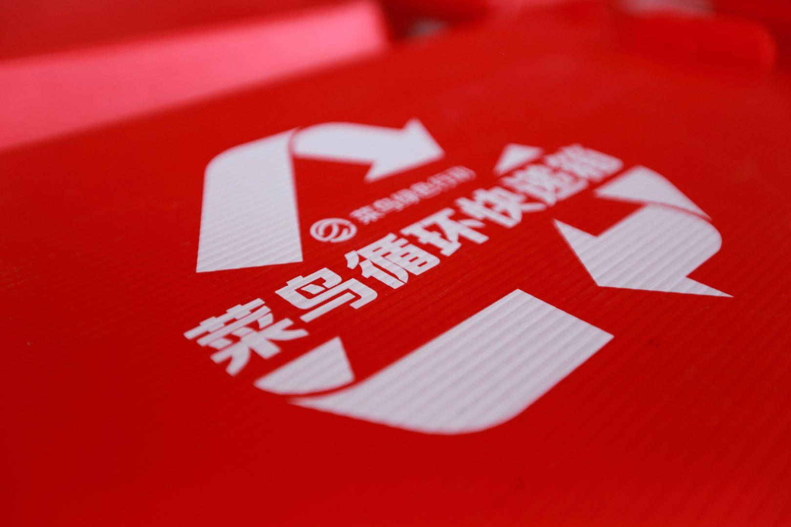 Alibaba promotes sutstainability