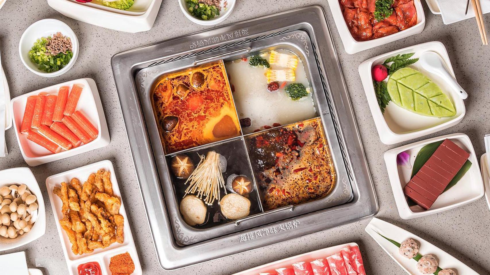 Haidilao - China's top hotpot chain
