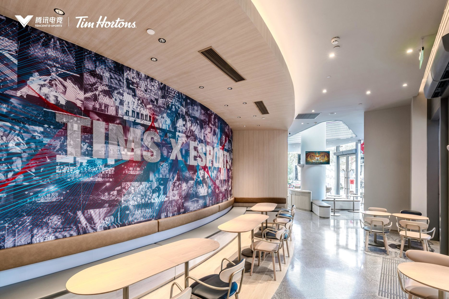 Tencent's esports cafe with Tim Hortons