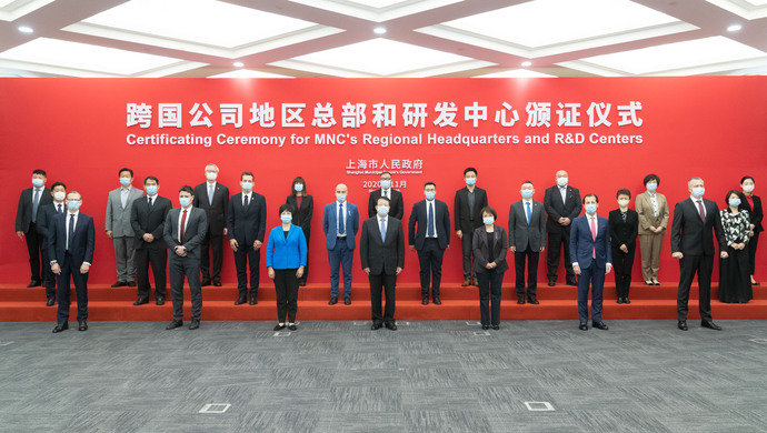 30 news HQs to open in Shanghai