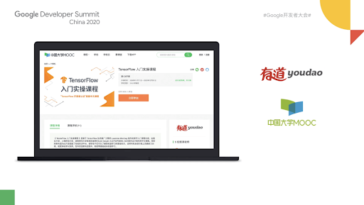 NetEase and Google collaborate to launch learning program