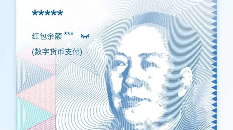 China's digital currency expands