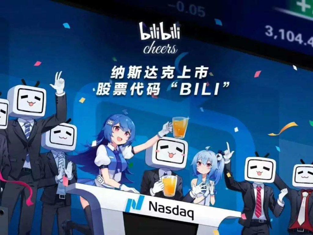 Bilibili launches on Nasdaq