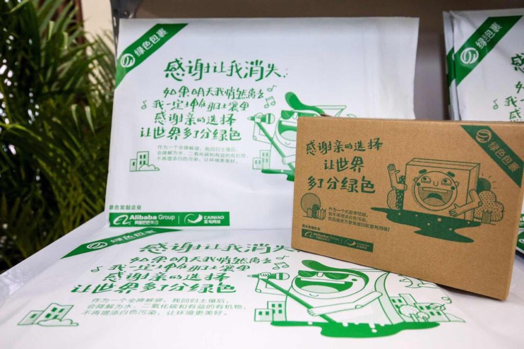 Cainiao green parcel Credit: Cainiao