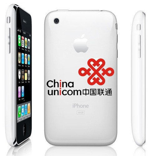Apple and China Unicom collaboration. Credit: 9to5Mac