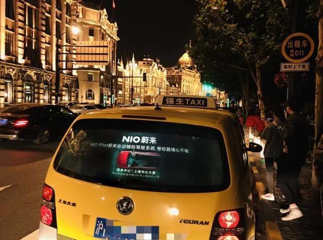 NIO Marketing in Shanghai