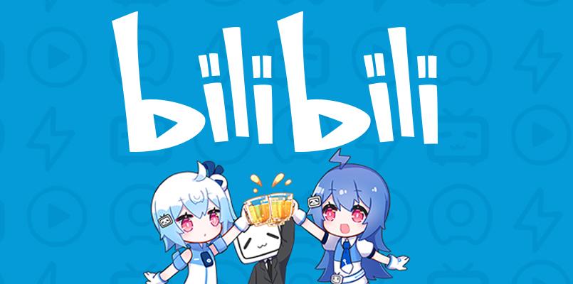 Bilibili's increasing popularity