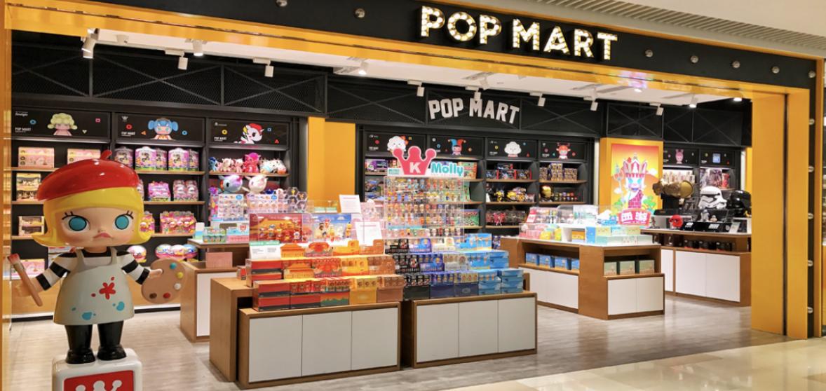 POP MART London store. Credit: Reuters