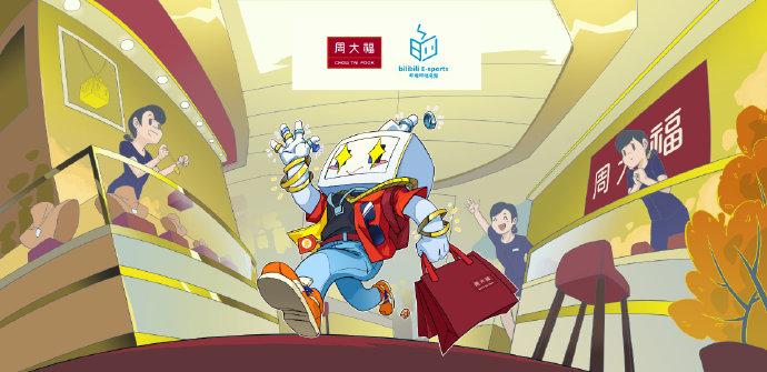 Chow Tai Fook x Bilibili campaign