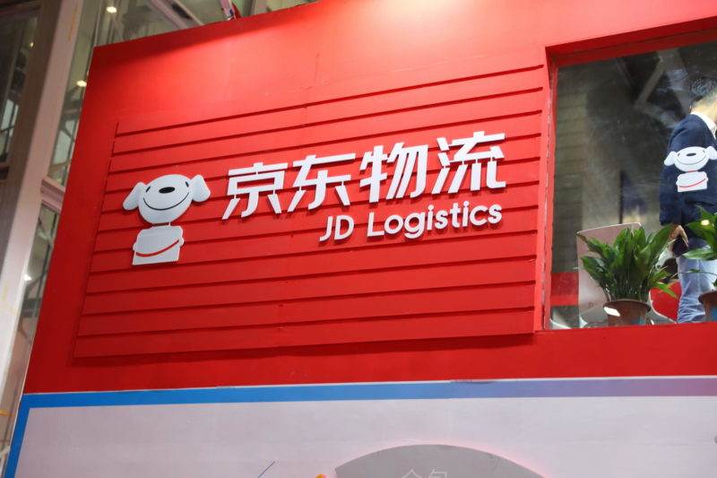 JD Logistics. Credit: Sohu