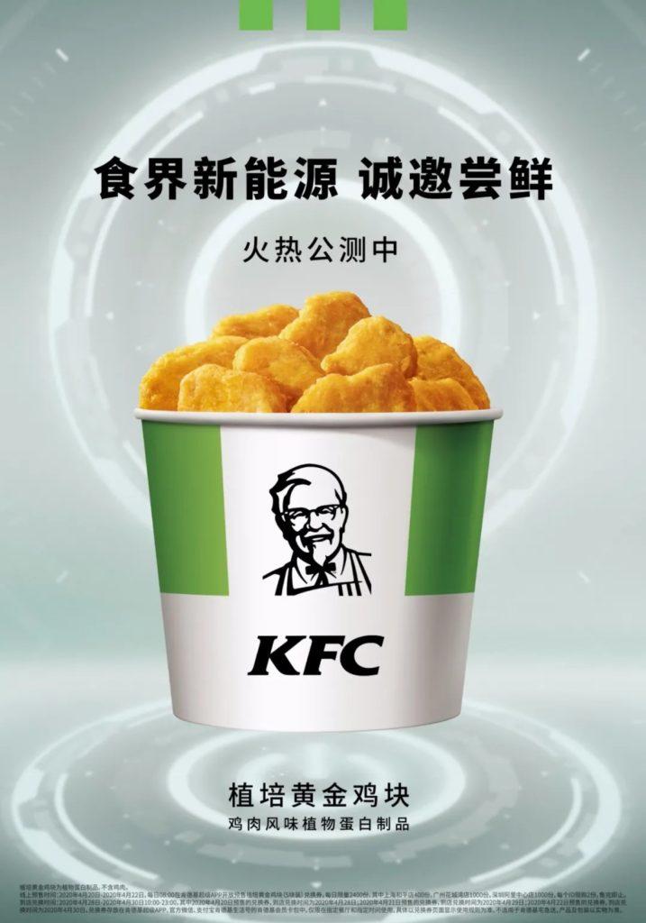 KFC plant based meat