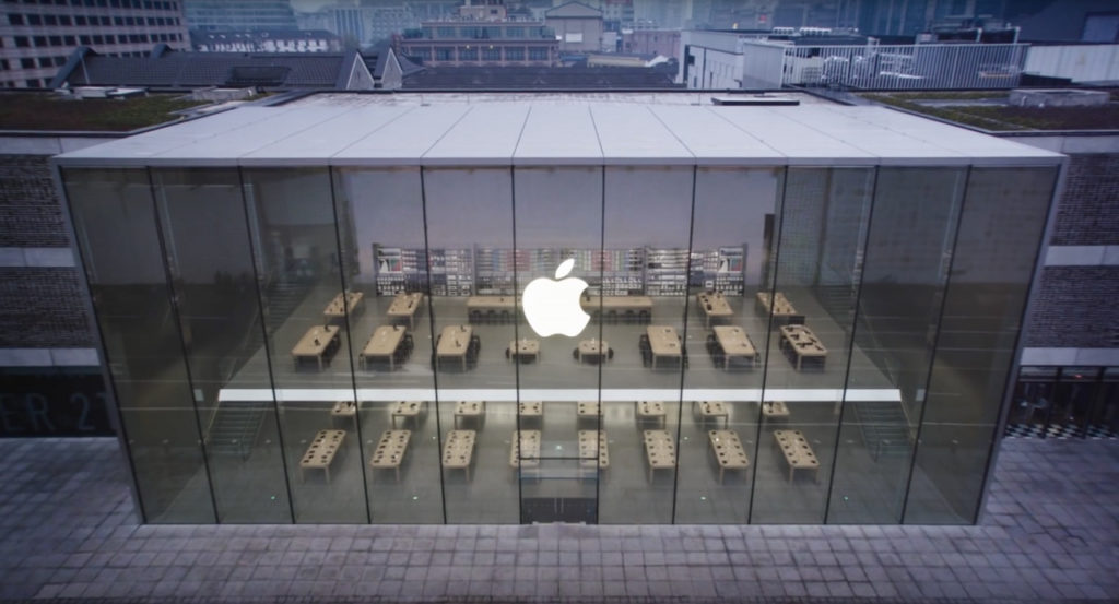 Apple Research & Development Centre in China Credit: iClarified