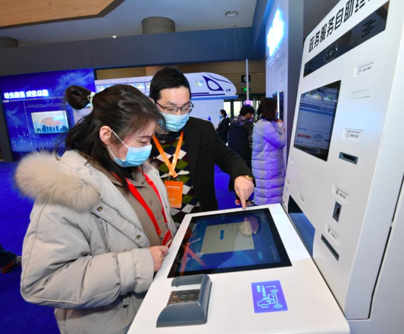 Zhengzhou's digitalisation. Credi: Sina