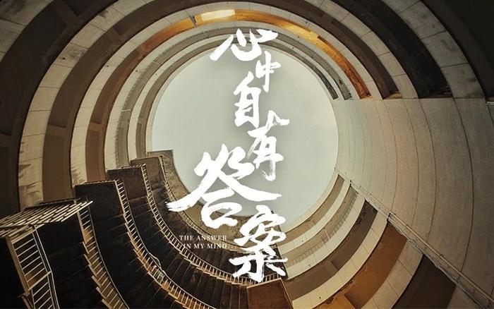 WeChat Work campaign. Credit: WeChat Work