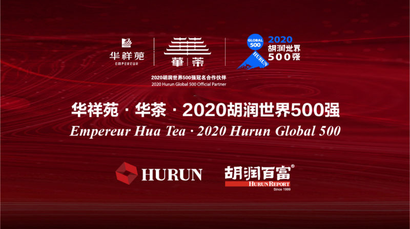 Hurun Global 500. Credit: Hurun