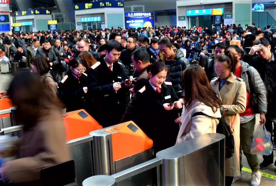 Chinese New Year travel. Credit: Pengpai