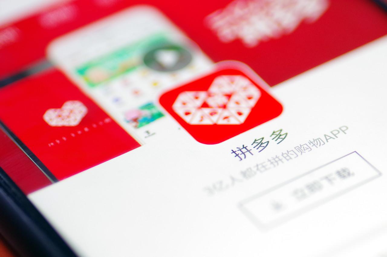 CHina e-commerce site Pinduoduo