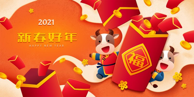 Chinese New Year Year of the Ox. Credit: Adobe Stock
