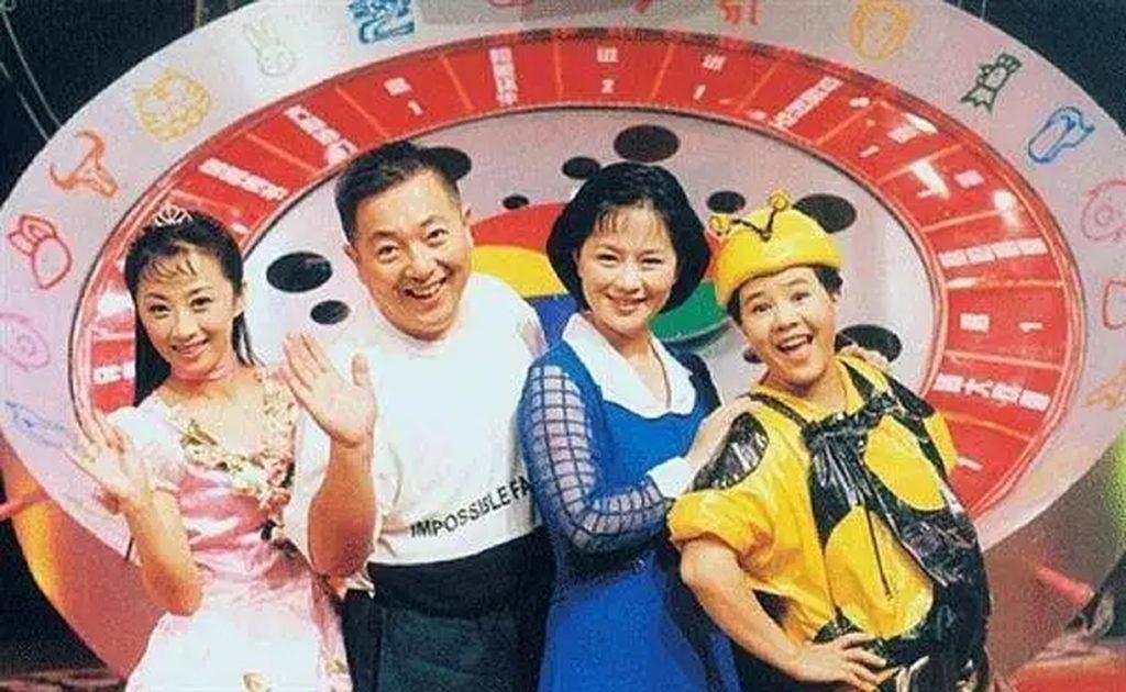 Chinese children TV show The BIg Pinwheel