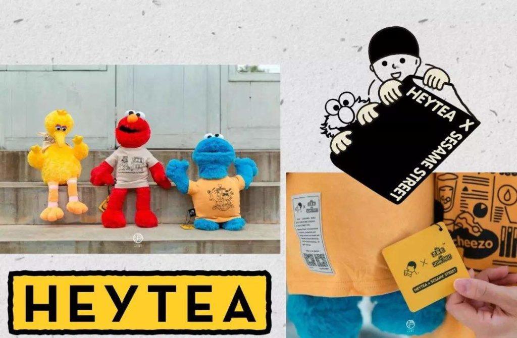 Heytea bubble tea products