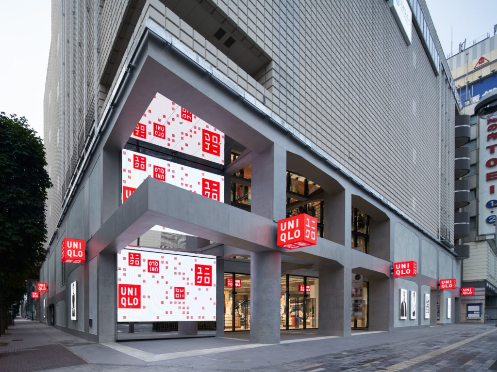 Uniqlo China store