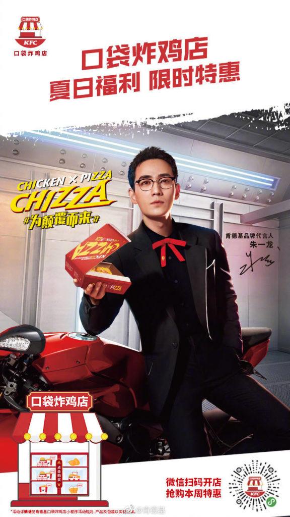 KFC Chizza campaign in China Credit: KFC