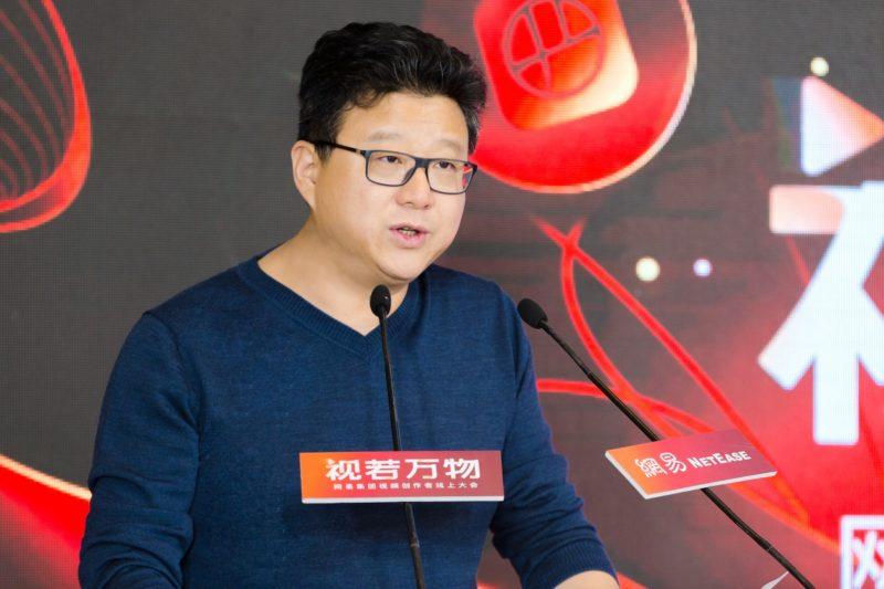NetEase CEO Credit: NetEase