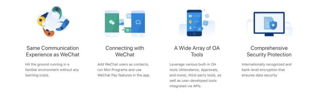 WeChat Work features