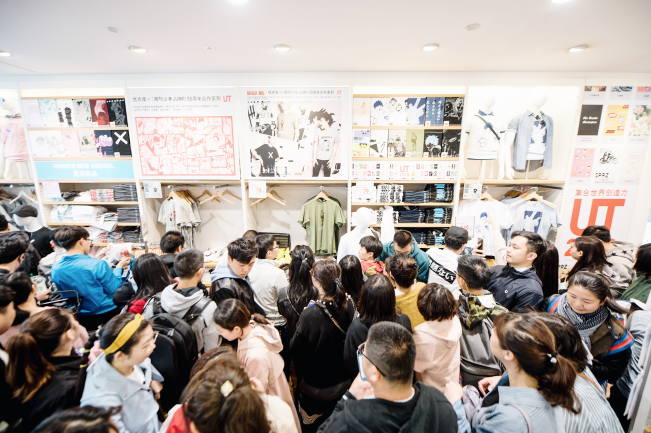 Queue for new Uniqlo collection