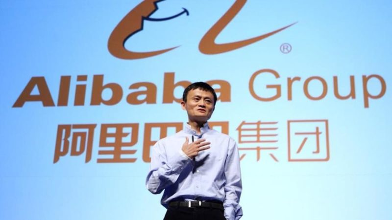 Alibaba founder Jack Ma. Credit: TheStreet
