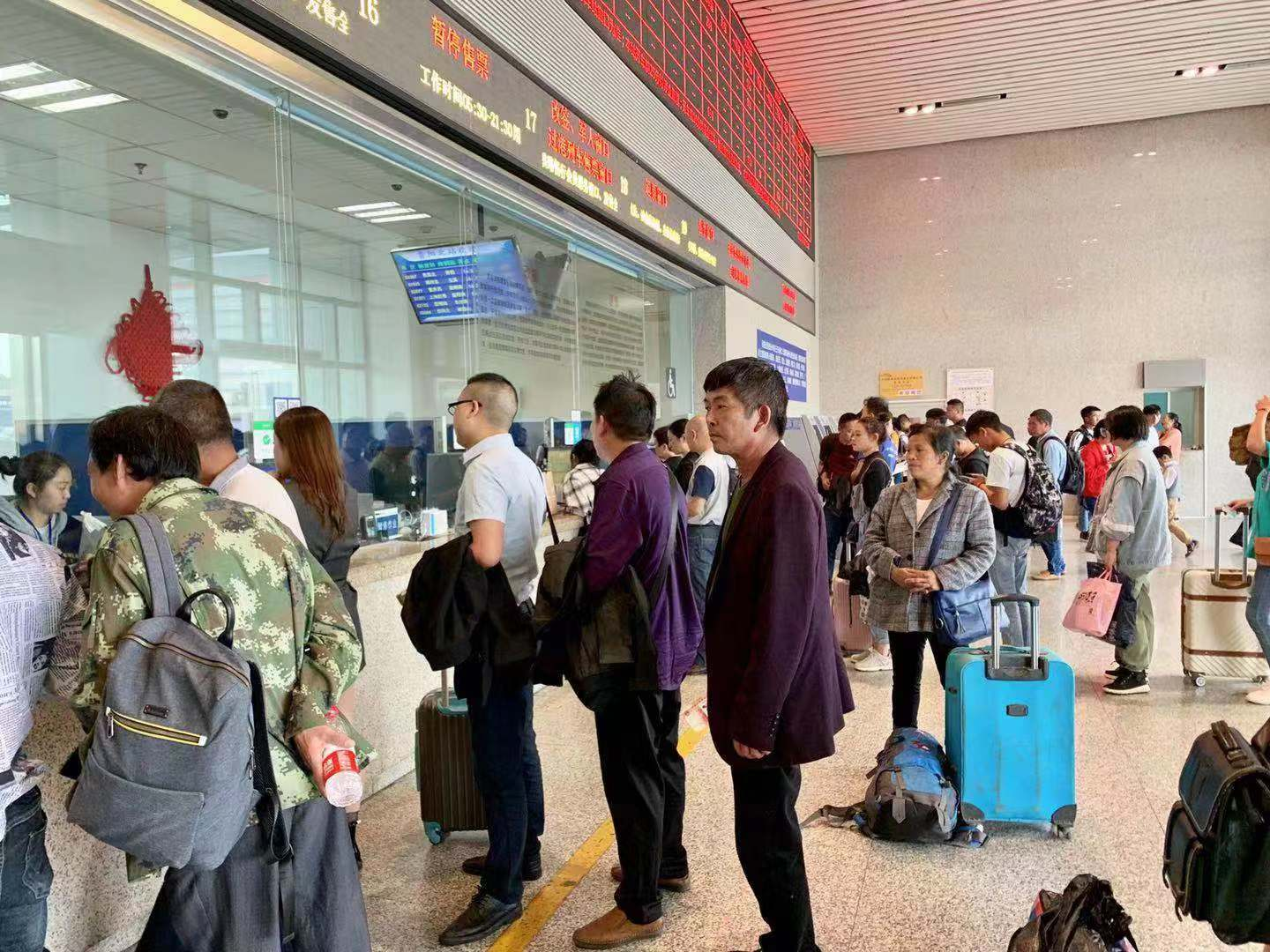 Travel in China falls during Chinese New Year. Credit: Guizhou television station
