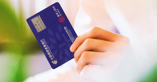 China's digital RMB card. Credit:HSTMS