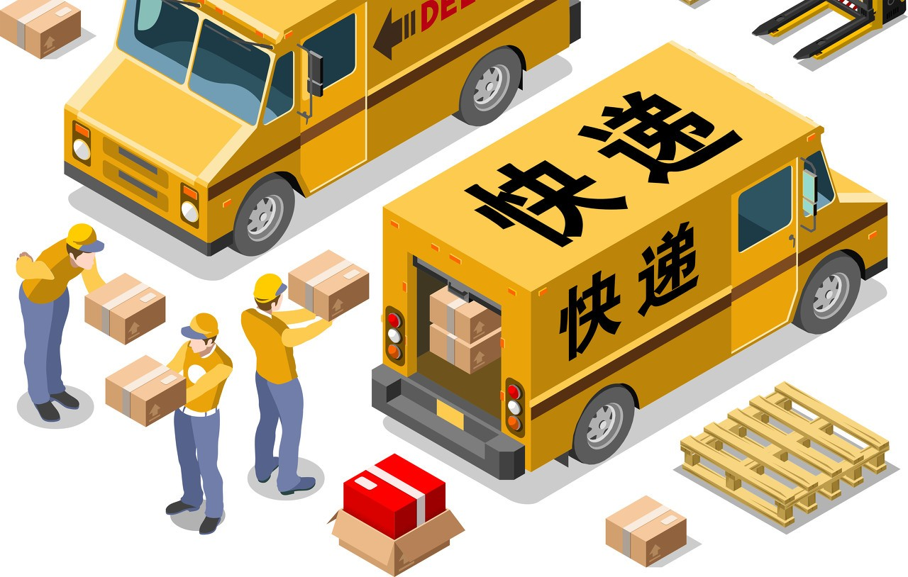 China's courier delivery service. Credit: Laodongbao