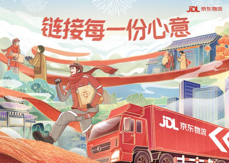 JD Logistics prepares for Hong Kong IPO. Credit: JDL
