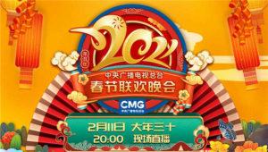 Credit: CCTV.com