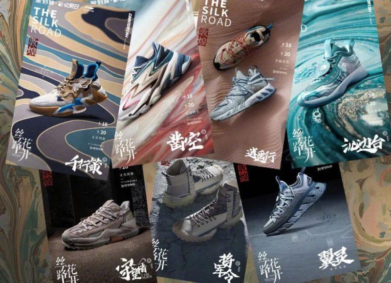 Chinese sportswear brand Li-Ning. Credit: Canvakehua