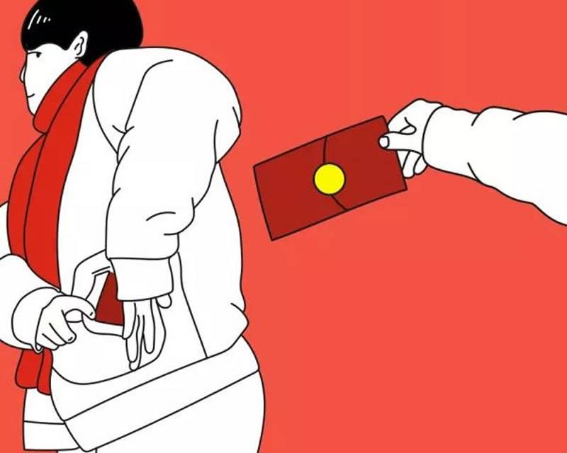 Digital red envelopes. Credit: Husong clothes