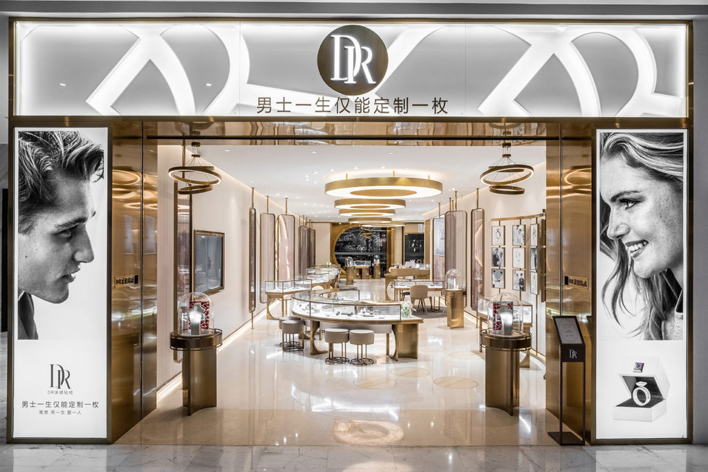 Darry Ring store
