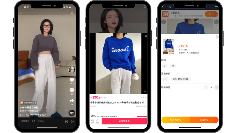 E-commerce on Douyin