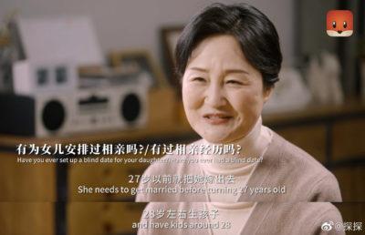Credit: Tantan Tantan's Chinese New Year campaign