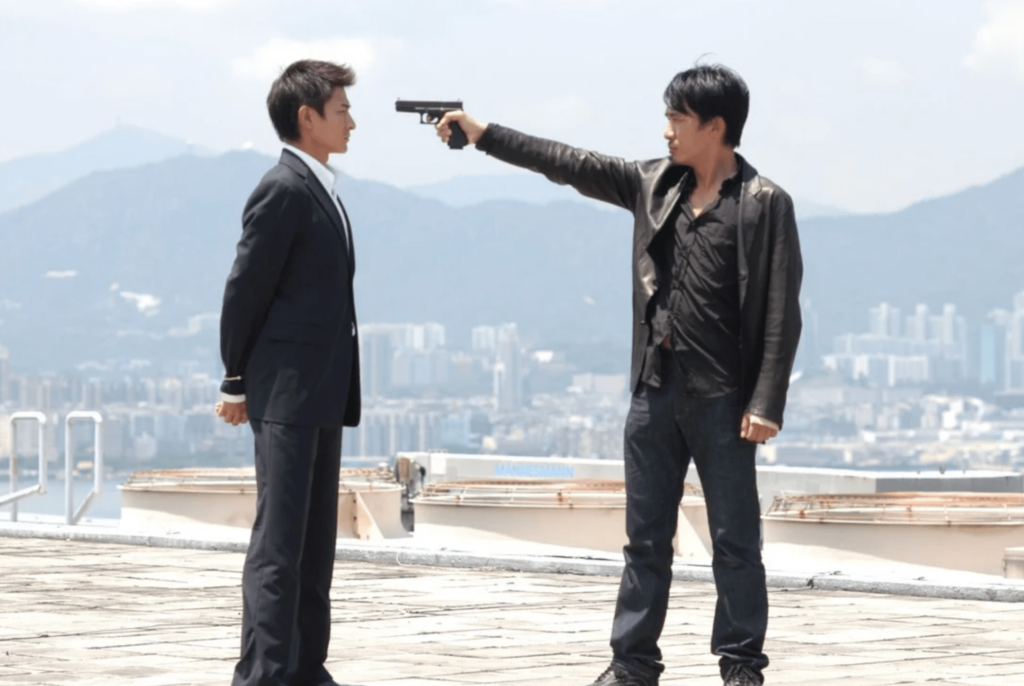 Clip from Infernal Affairs