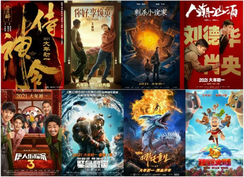 Chinese New Year box office. Credit: Sina