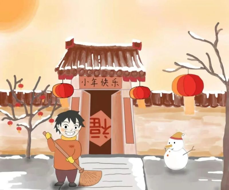 Chinese New Year xiaonian festival. Credit: Sina News