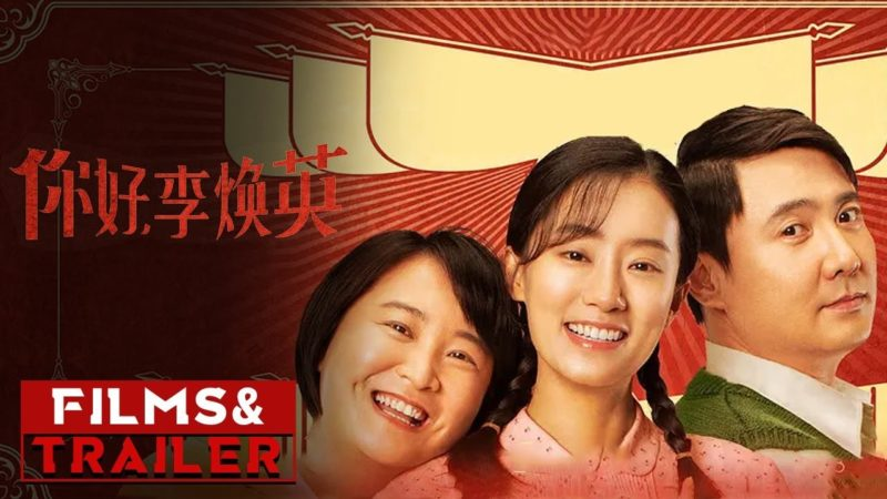 Hi, Mom Chinese film advert Credit: Tumblr
