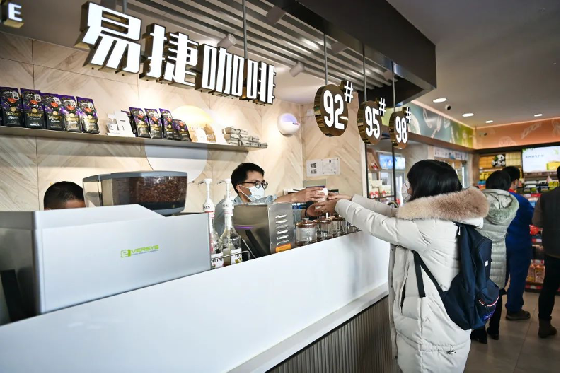 YiJie Coffee in Sinopec gas station