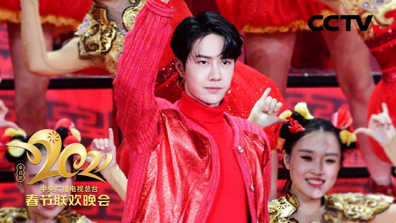 Chinese New Year gala. Credit: Youtube