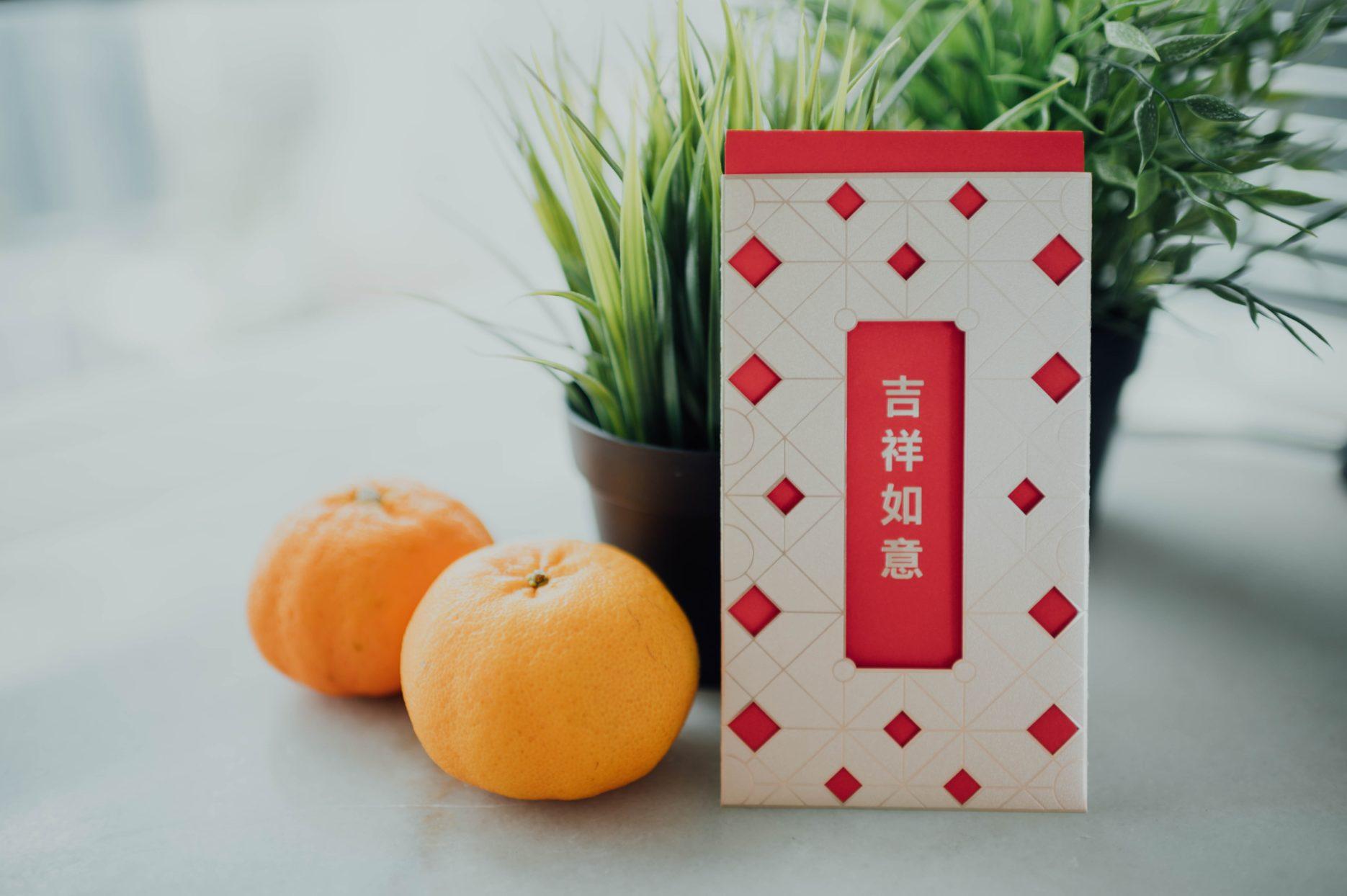 Chinese New Year decorations. Credit: Unsplash