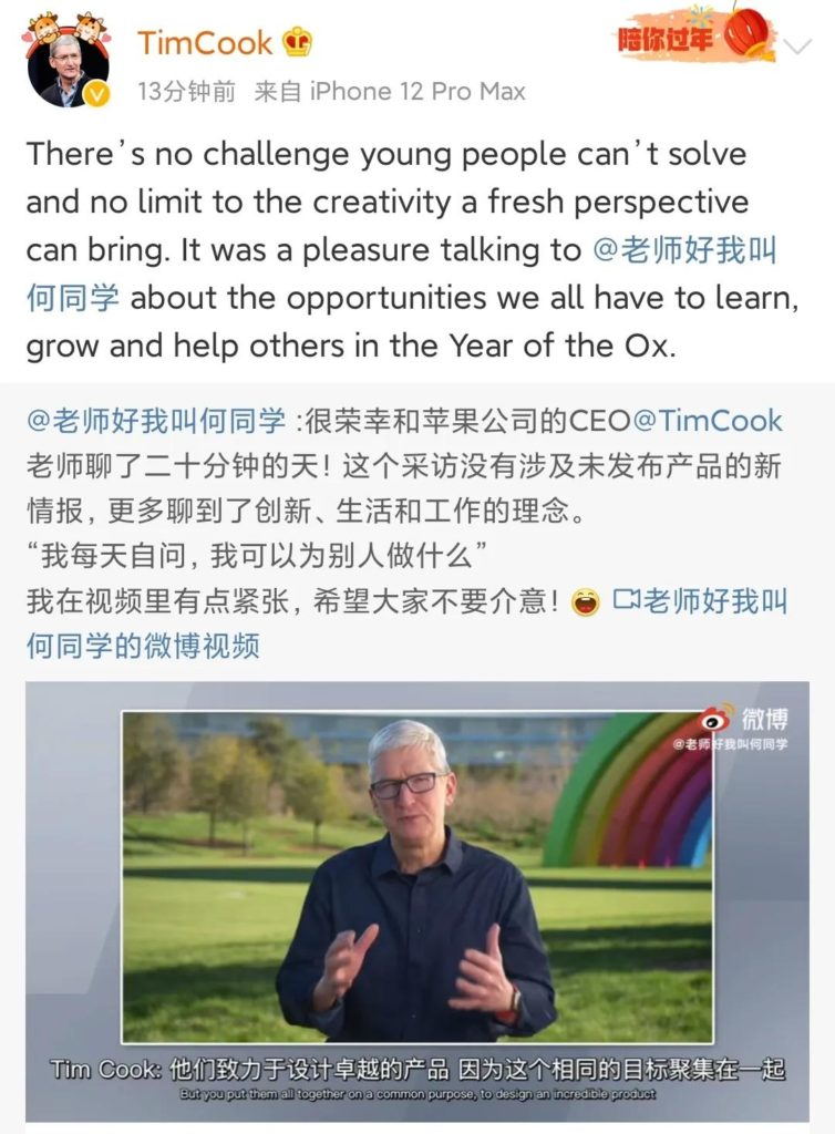 Tim Cook talks to Chinese student