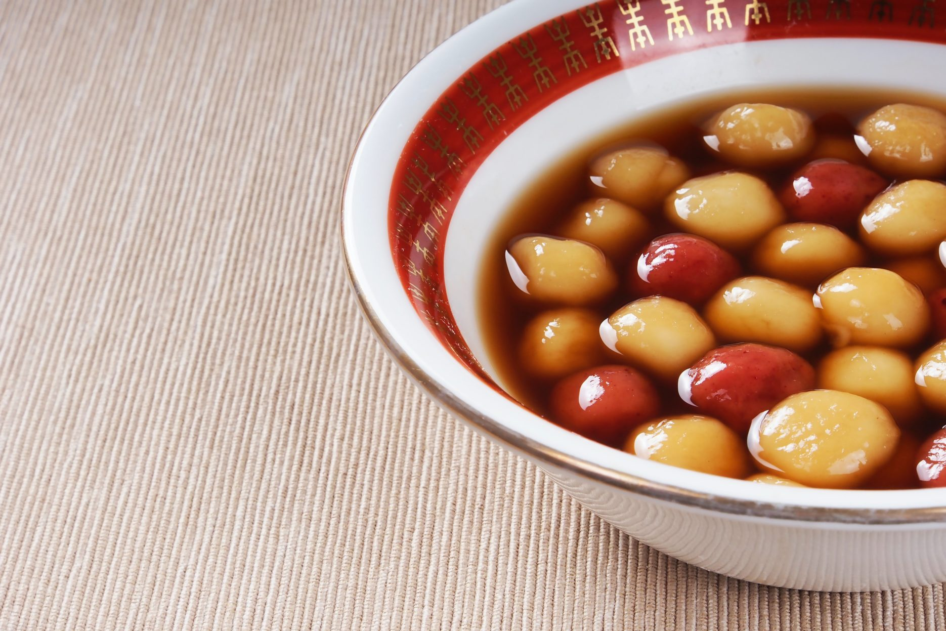 Lantern Festival common food tangyuan. Credit: Unsplash